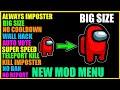 Among Us Mod Menu 2021 Android ioS Al