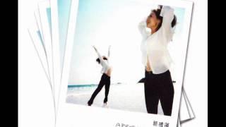 蔡禮蓮-關懷方式(溫情版)