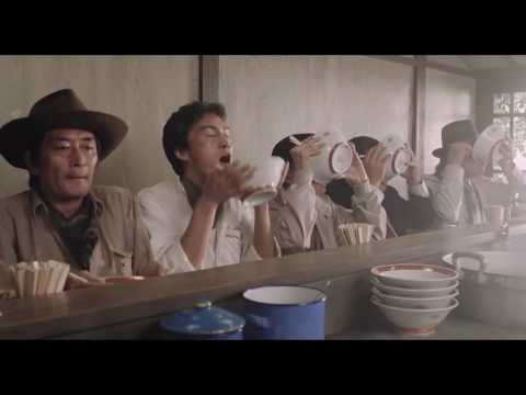 Tampopo  - New Trailer for 4K Restoration with English Subtitles (HD)