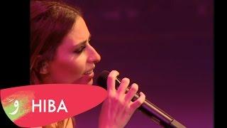 تحميل اغاني Hiba Tawaji - Metl el rih/ Min Elli Byekhtar (Live at Byblos 2015) MP3
