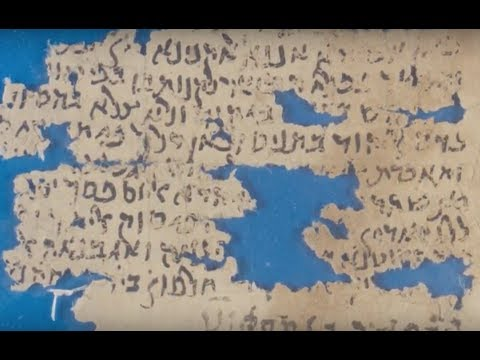 Как списки покупок привели к революции в понимании истории евреев?