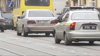 Чи зможуть українці їздити на європейських авто