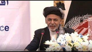 President Ghani Speech