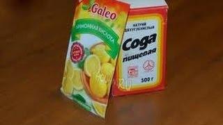 Таблетки из лимонной кислоты и соды для рыбалки