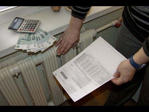 Плата за отопление Когда владелец квартиры не должен платить за отопление