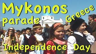 Mykonos, Greece Independence Day Parade
