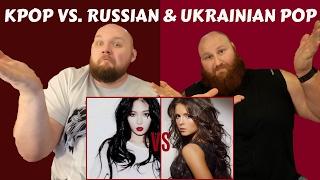 K-POP VS Russian and Ukrainian POP / K-POP VS 러시아어 및 우크라이나어 POP