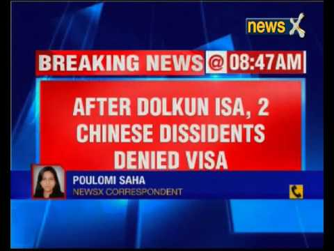 Download No Indian Visas For Two More Chinese Dissidents HD Mp4 3GP Video and MP3