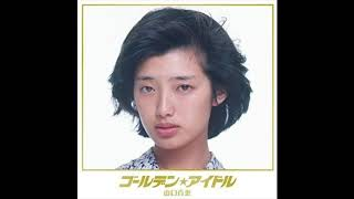 GoldenIdolMomoeYamaguchi/ゴールデン☆アイドル山口百恵