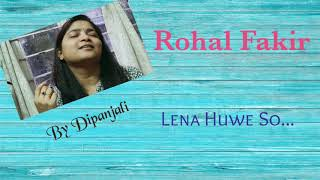 Rohal Fakir | लेना हुए सो (Lena Huwe So) | Mystic Sunday Series | Dipanjali