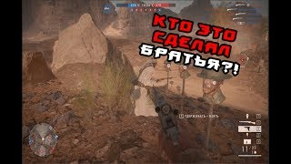 5 минут ностальгии (Battlefield:1) (2)