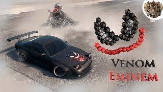 клип: Venom Eminem feat Tigerus / клип веном / НАРЕЗКА,ЭФФЕКТЫ,МУЗЫКА,машина Венома