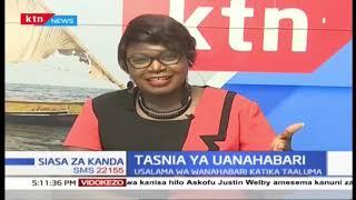 Usalama wa wanahabari katika taaluma (Sehemu Ya Kwanza) |Siasa za Kanda