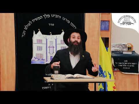 דבר מלכות משפטים עם הרב בנצי פרישמן