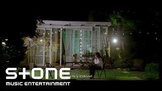 [검색어를 입력하세요 WWW OST Part 7] 김나영 (Kim na young) - 조금 더 외로워지겠지 (I get a little bit lonely) Live Clip