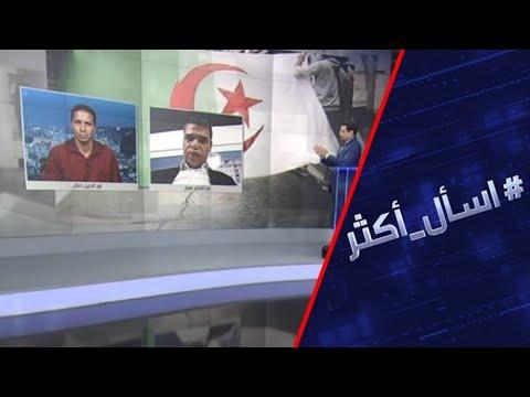 فيديو: مغربي يفحم متدخلا جزائريا في موضوع اتهامات الجزائر للمغرب بالعداء