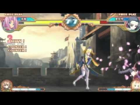 Detailed List Of Non Capcom Oldschool Fighting Games For The PS3 360 PC