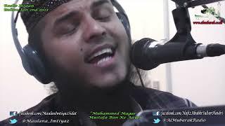 Exclusive ᴴᴰ Moulana Imtiyaz Sidat & Hafiz Abubkr Haidri ''Muhammed Magar Mustafaa Bann Ke Aaye''