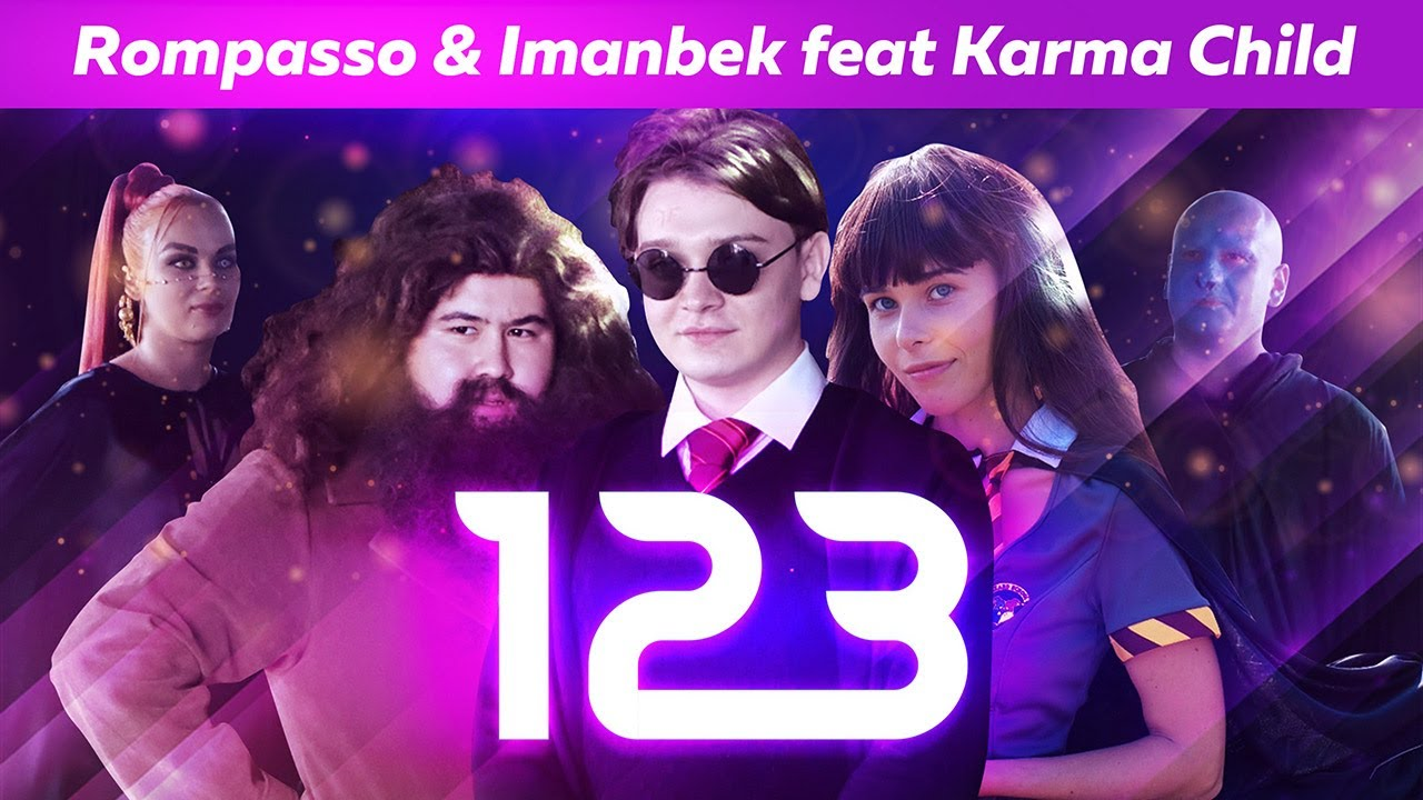 Imanbek - Rompasso, Imanbek feat. Karma Child - 123 (Dolly Song) (Official Music Video)