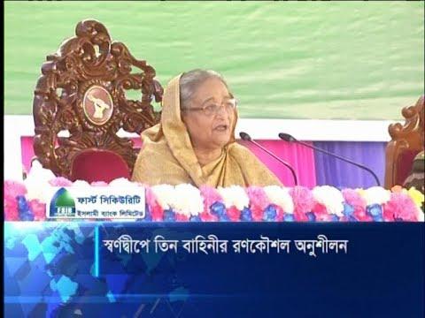 স্বর্ণদ্বীপে সেনাবাহিনীর রণকৌশল অনুশীলন | ETV News