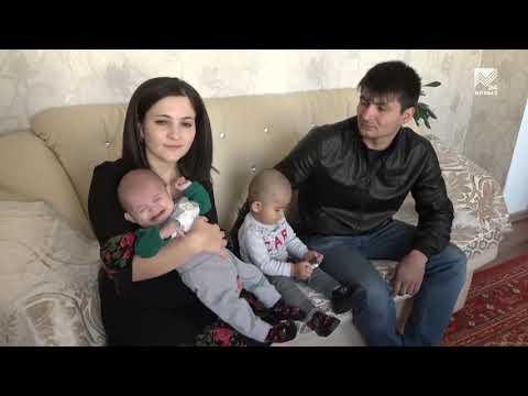 В Карачаево-Черкесии выдали юбилейный сертификат на материнский капитал