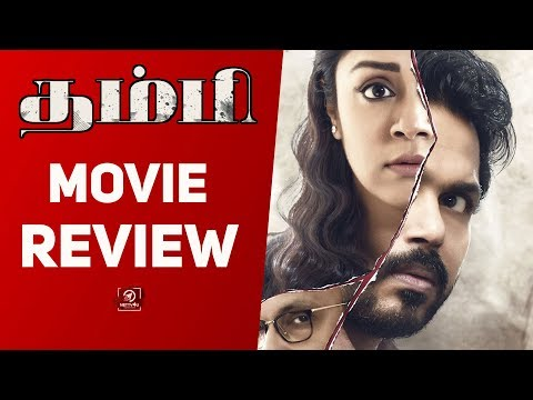 Thambi Movie Review ..