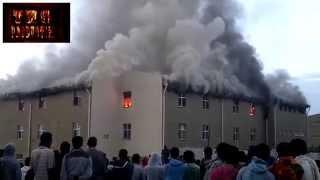 Ethiopian University Student's Dorm On Fire