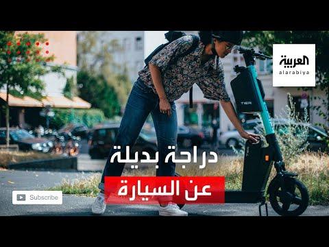 العرب اليوم - شاهد: بريطاني يبتكر دراجة بُخارية صديقة للبيئة
