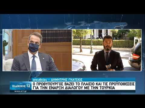 Σαφές μήνυμα του Πρωθυπουργού προς τον Ταγίπ Ερντογάν | 04/09/20 | ΕΡΤ