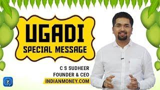 Indianmoney Videos