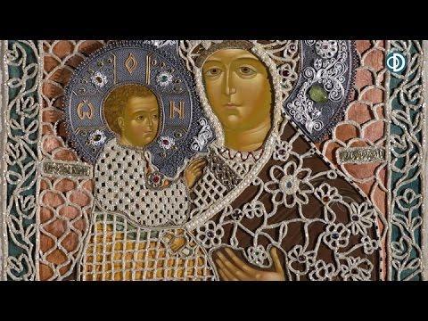 Освящение иконы Божьей Матери Иерусалимской