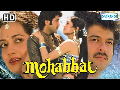 Mohabbat 1985 (HD & Eng Subs) - Hindi Full Movie - Anil Kapoor, Vijeta Pandit - Superhit 80's Film