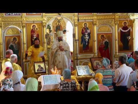 Церкви в северобайкальске