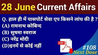 Next Dose #108 | 28 June 2018 Current Affairs | Daily Current Affairs | Current Affairs In Hindi