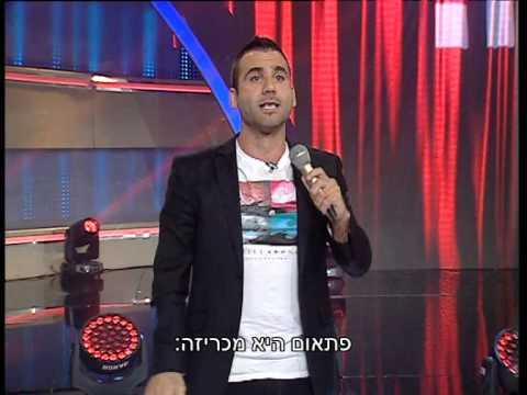 כל מה שמצחיק ישראלים