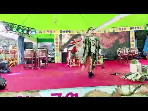 ????향기품바????내장산 첫번째 공연 많이 응원해주세요~~^^ ^^#트롯은총#신세대품바#유튜브#구독#좋아요#내장산#11월21일까지
