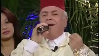 تحميل اغاني لأول مرة مشاركة جد متميزة بين الفنانين الحاج محمد باجدوب و الأستاذ رشيد الودغيري في نغموتاي MP3