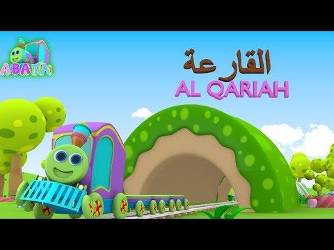 Learn Surah [AL QORIAH] Quran for Kids | Search an | Youtube