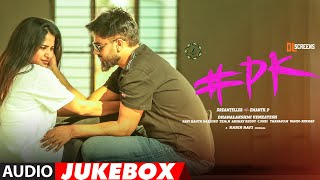 #PK Telugu Movie Audio Songs Jukebox | Hemanth, Aashu, Rachana | Kabir Rafi