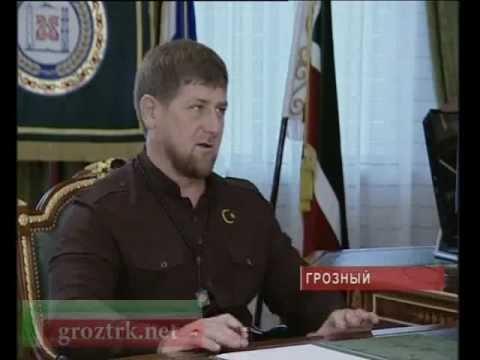 Рамзан Кадыров о слухах и провокациях - видео-репортаж