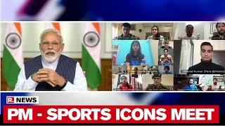 PM Modi interacts with cricket icons, Olympic sports athletes & others to discusses COVID lockdown