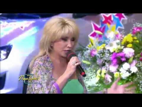 Ирина Аллегрова - Цветы Без Повода