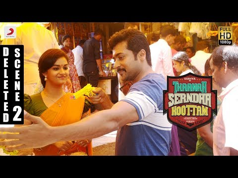 Download Thaanaa Serndha Koottam - Deleted Post-Climax Scene | Suriya | Anirudh l Vignesh ShivN HD Mp4 3GP Video and MP3
