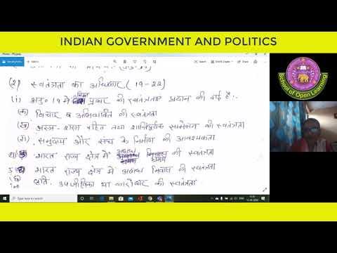 INDIAN GOVERNMENT AND POLITICS (HINDI MEDIUM) By - DR. ANWITA
