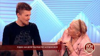«Нашей породы совсем в нем нет», - сестра Нонны Мордюковой впервые встречается со своим внуком.