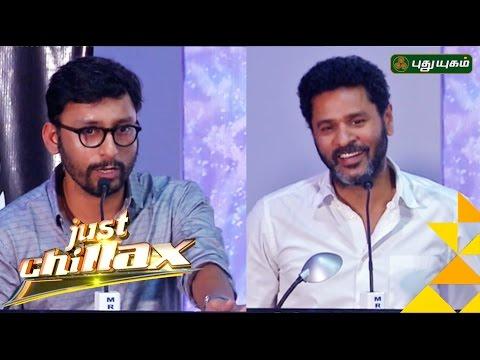 'Devi' Movie Success Meet | Just Chillax 20-10-2016 Puthuyugam Tv