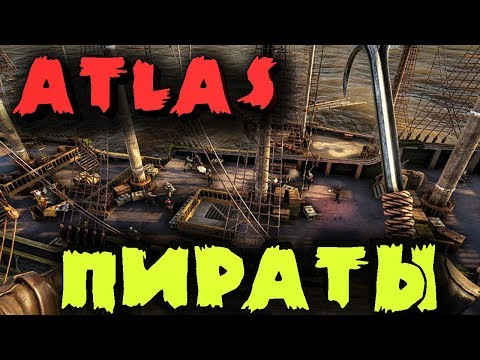 Игра, которую все ждали - Atlas - стрим обзор MMO игры о пиратах на 40 тысяч игроков