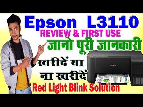 How to Solve P08 Problem On Canon\n Printer - смотреть онлайн на Hah