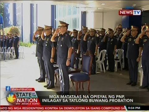 [GMA]  SONA: Mga matataas na opisyal ng PNP, inilagay sa tatlong buwang probation