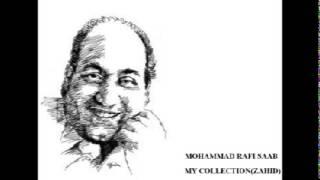 Bhej Chhana Chhan  MOHAMMAD RAFI SAAB - YouTube